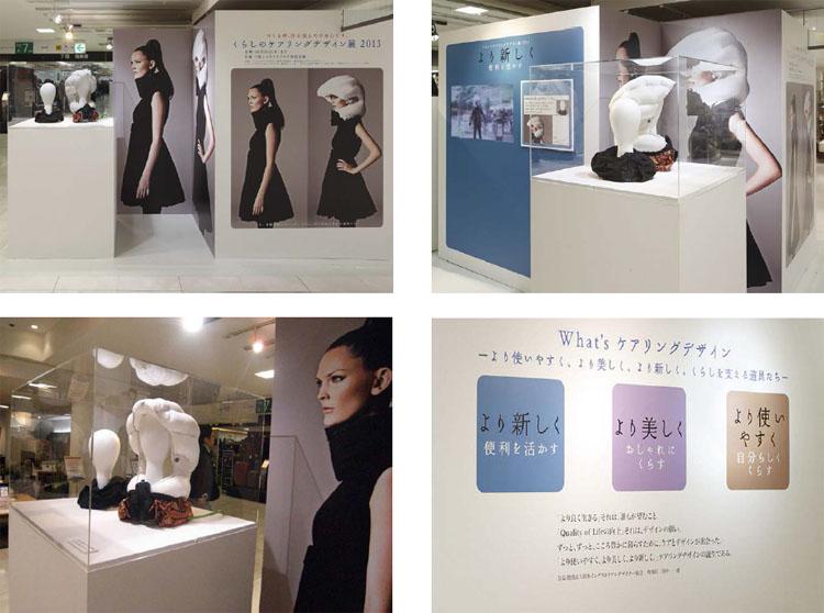 Exhibition2013_01